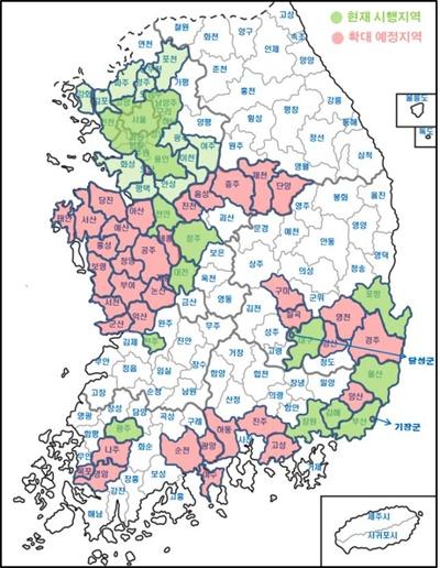 자동차종합검사 확대지역(대구달성, 부산기장 포함 38개시군)