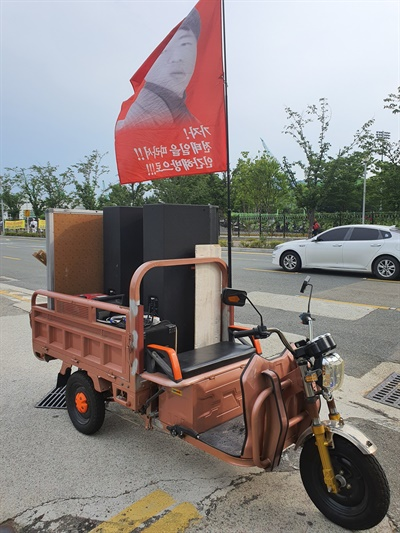 김경습 삼성중공업일반노조 위원장의 시위용 차량.