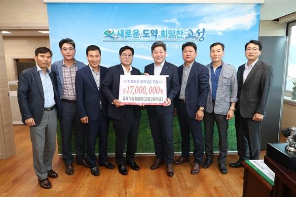 금목서골프클럽, 지역사회공헌기금 1700만 원 전달