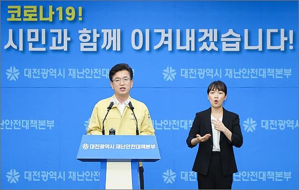 허태정 대전시장이 '고강도 생활 속 거리두기 1주일 연장'에 대해 브리핑 하고 있다.