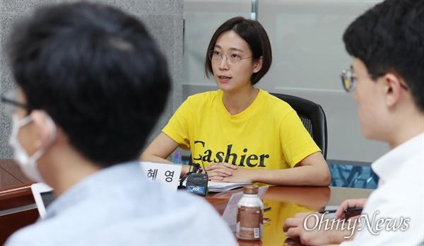 정의당 혁신위 이끄는 장혜영 정의당 장혜영 혁신위원장이 3일 국회 의원회관에서 제9차 혁신위 회의를 주재하고 모두발언을 공개하고 있다.