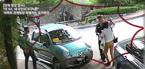 사건 당일 영상에 찍힌 장면
