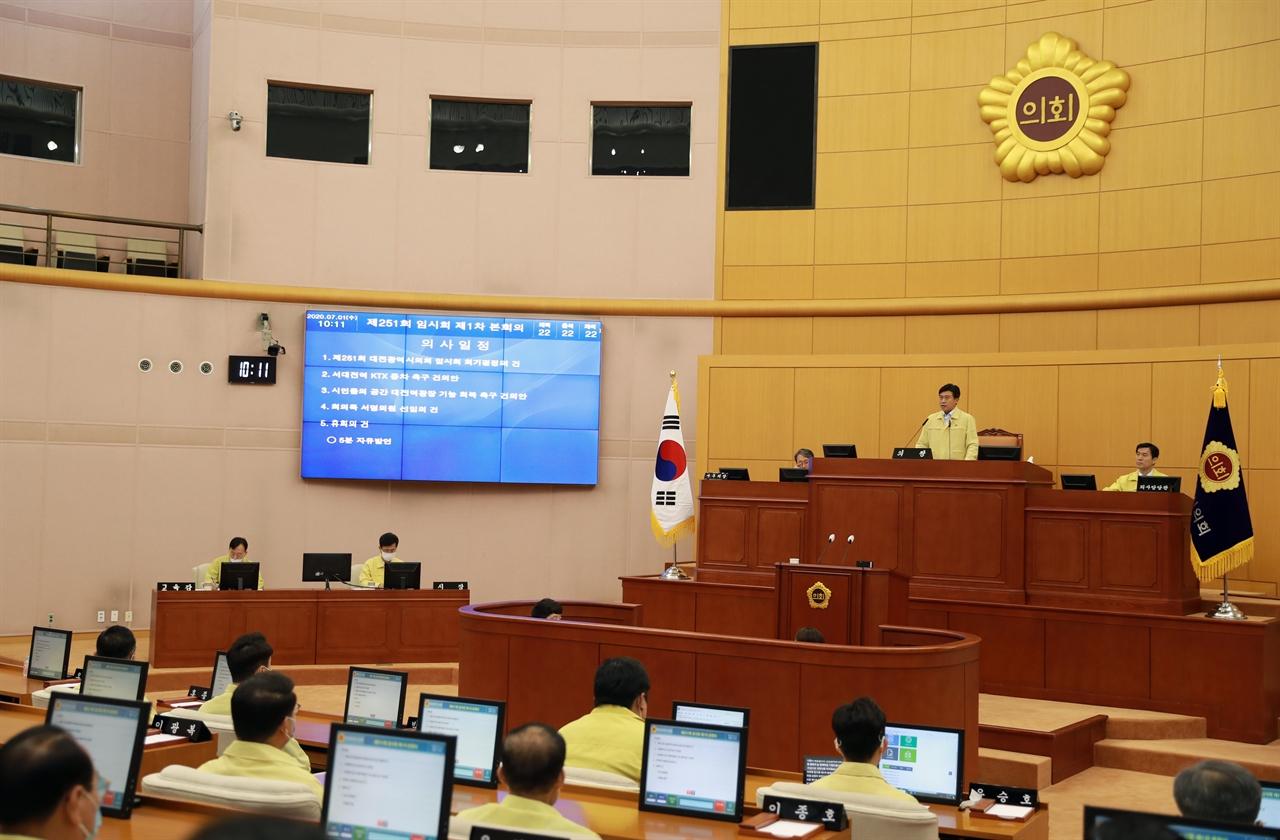 대전시의회 본회의 사진(자료사진).
