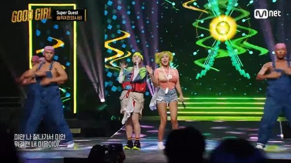 Mnet <굿 걸> 방송화면 갈무리.