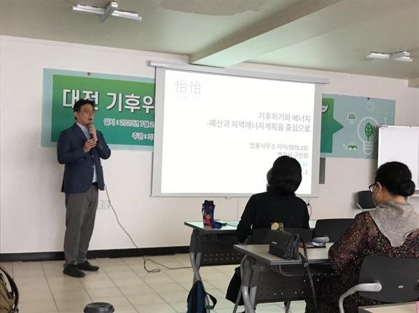 대전지역에너지계획과 예산을 통해 대전 에너지행정의 현재를 살펴보다.