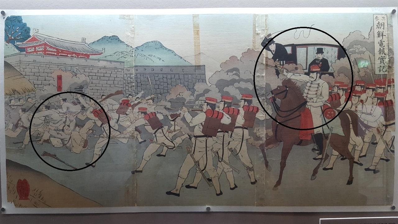 니시키에 <조선전보실기>(1894). 청일전쟁의 시작을 알리는 일본군의 경복궁 침략을 묘사했다. 식민지역사박물관에 전시되어 있다.