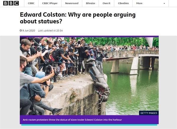영국 인종차별 반대 시위대의 17세기 노예 무역상 에드워드 콜스턴 동상 철거를 보도하는 BBC 뉴스 갈무리