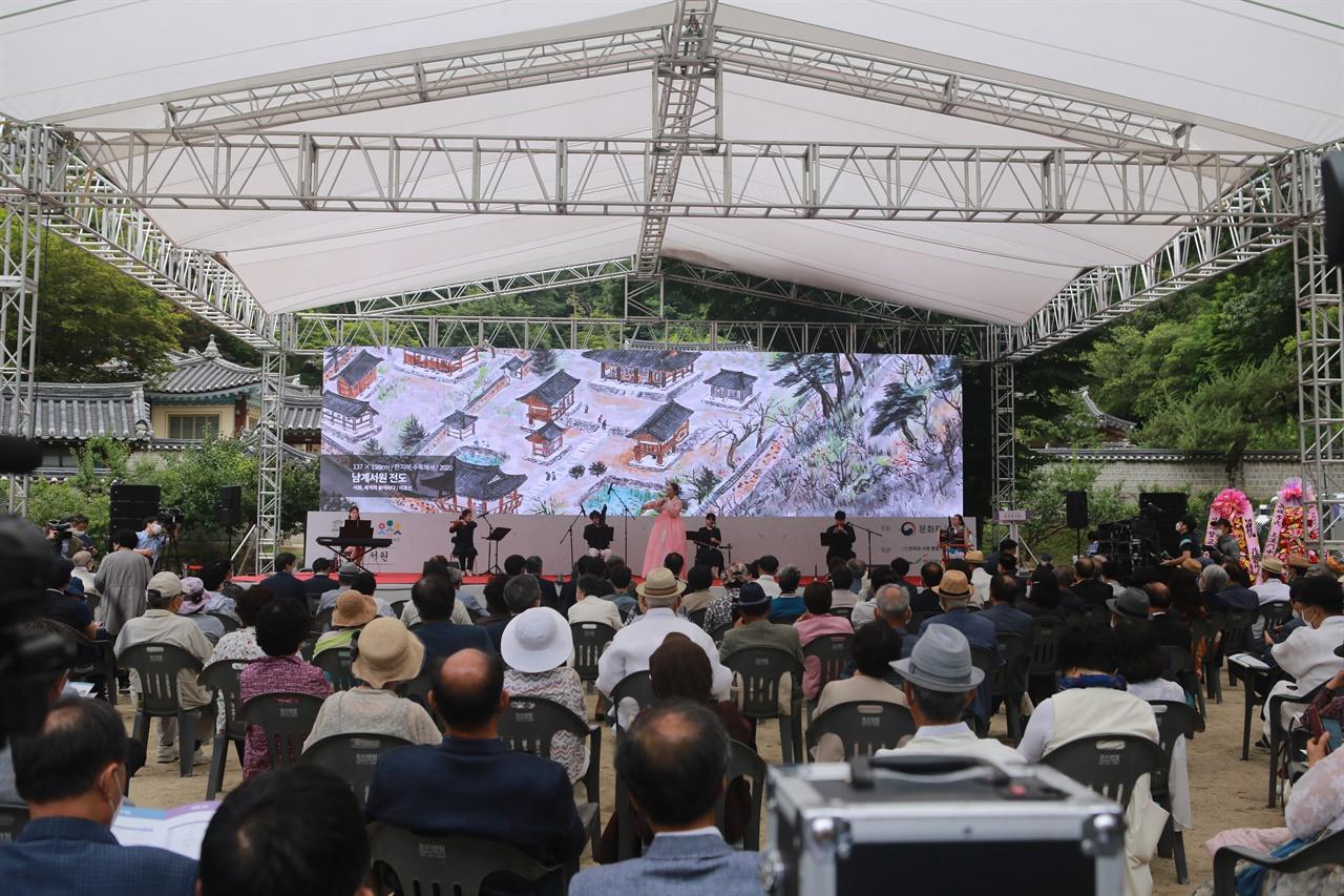 한국의 서원 세계유산축전 개막식 식전공연 - 국악 랩소디