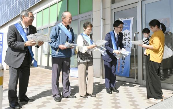 일본 정부가 북한에 의한 납치 피해자로 규정한 마쓰모토 교코(松本京子) 씨의 가족 등이 납치 문제에 관한 전단을 배포하는 모습.