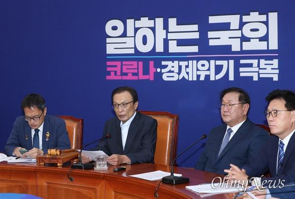 최고위 주재한 이해찬 더불어민주당 이해찬 대표가 6일 오전 서울 여의도 국회에서 최고위원회의를 주재하고 있다.