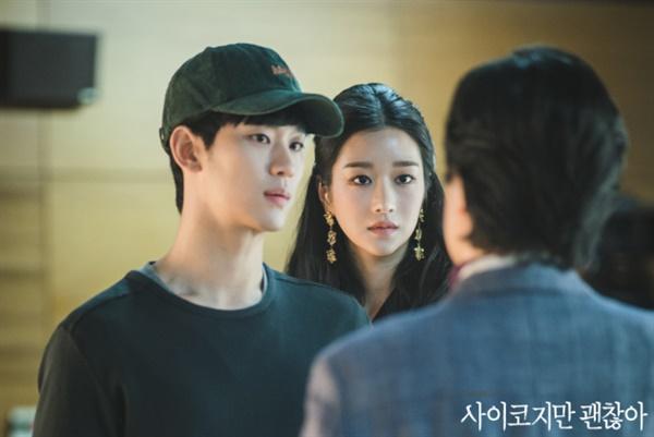 tvN 토일드라마 <사이코지만 괜찮아> 스틸 컷
