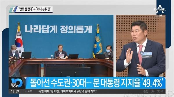 최근 북한 도발에 대해 '북한이 한국에 침 뱉었다'는 막말로 표현한 김경진 변호사 - 채널A <뉴스TOP10>(7/2)
