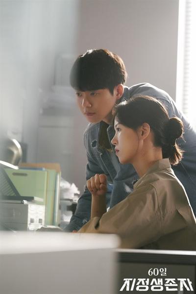 드라마 <60일, 지정생존자>에서 국정원 서지원 역할을 맡은 배우 전성우
