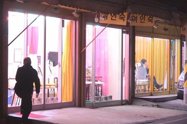 경남 창원시가 최근 폐쇄 여론이 많은 것을 고려, 개발용역에 착수한 마산합포구 서성동 성매매업소 집결지(자료사진) 2013.4.1
