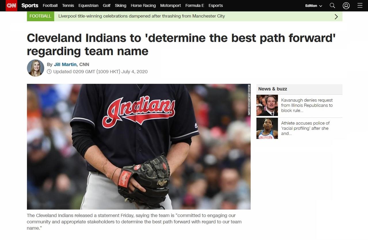 클리블랜드 인디언스와 워싱턴 레드스킨스의 팀 이름 변경을 보도하는 CNN 뉴스 갈무리.