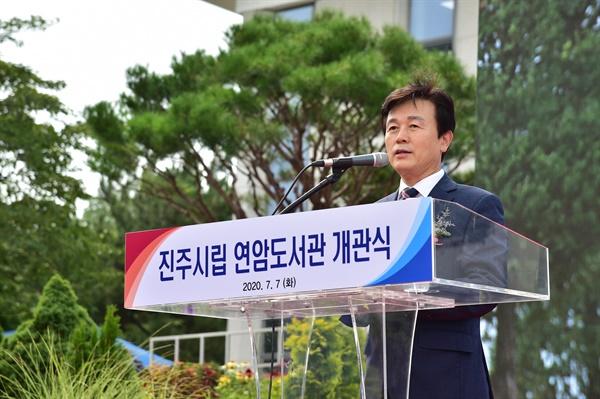 진주 연암도서관 재개관식.