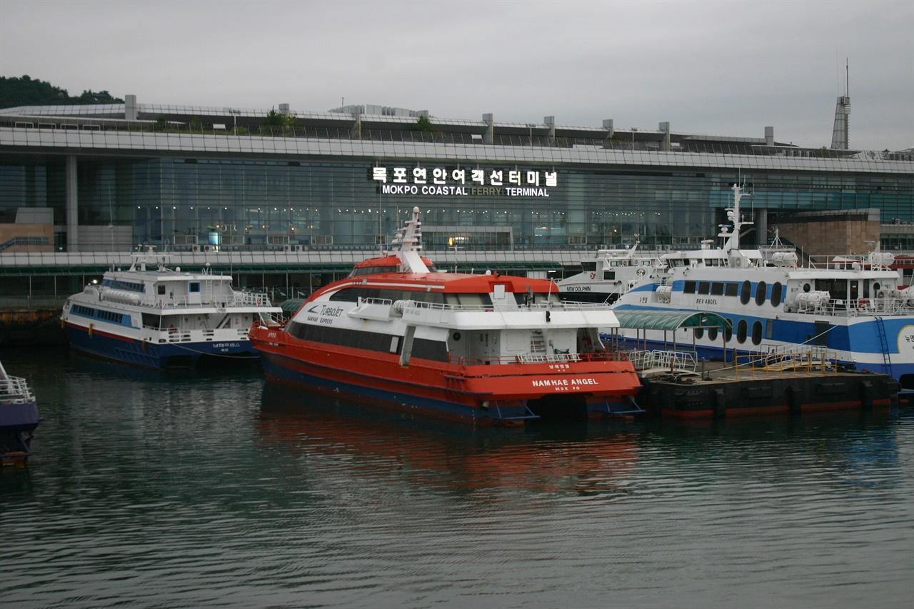 목포항연안여객터미널