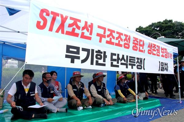 전국금속노동조합 STX조선지회 조합원들은 7월 8일 경남도청 정문 앞에 '단식' 천막농성에 들어갔다.