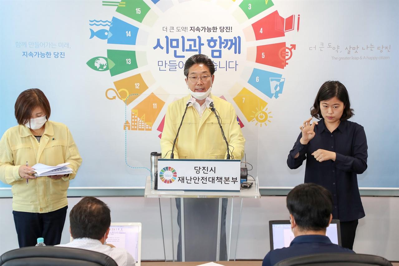 8일 열린 기자회견에서 김홍장 시장이 코로나19 확진자에 대한 이동동선을 발표하고 있다.