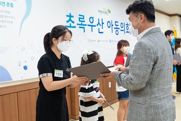 """7월 8일 오후 창원시의회 대회의실에서 열린 """"초록우산 아동의회"""" 발대식"""