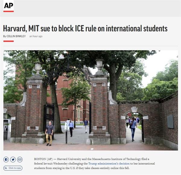 하버드대와 매사추세츠공대(MIT)의 도널드 트럼프 행정부에 대한 법원 소송을 보도하는 AP통신 갈무리.