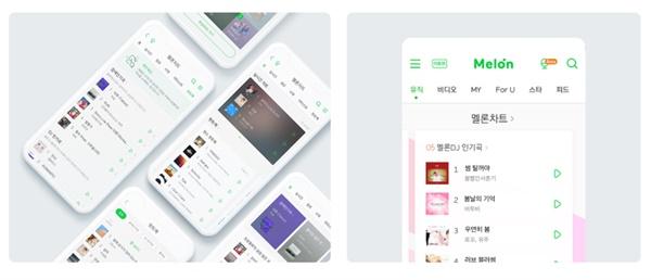 국내 최대 음원 서비스 멜론의 모바일 어플 견본 화면