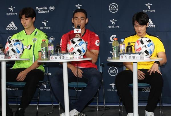 2020 아시아축구연맹(AFC) U-23 챔피언십에 출전했던 오세훈(상주 상무)이 30일 오후 서울 종로구 축구회관에서 열린 미디어데이에서 소감을 밝히고 있다. 왼쪽부터 조규성(전북 현대), 오세훈(상주 상무), 이유현(전남 드래곤즈).