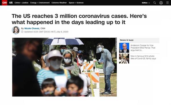 미국 코로나19 확진자 300만 명 돌파를 보도하는 CNN 뉴스 갈무리.