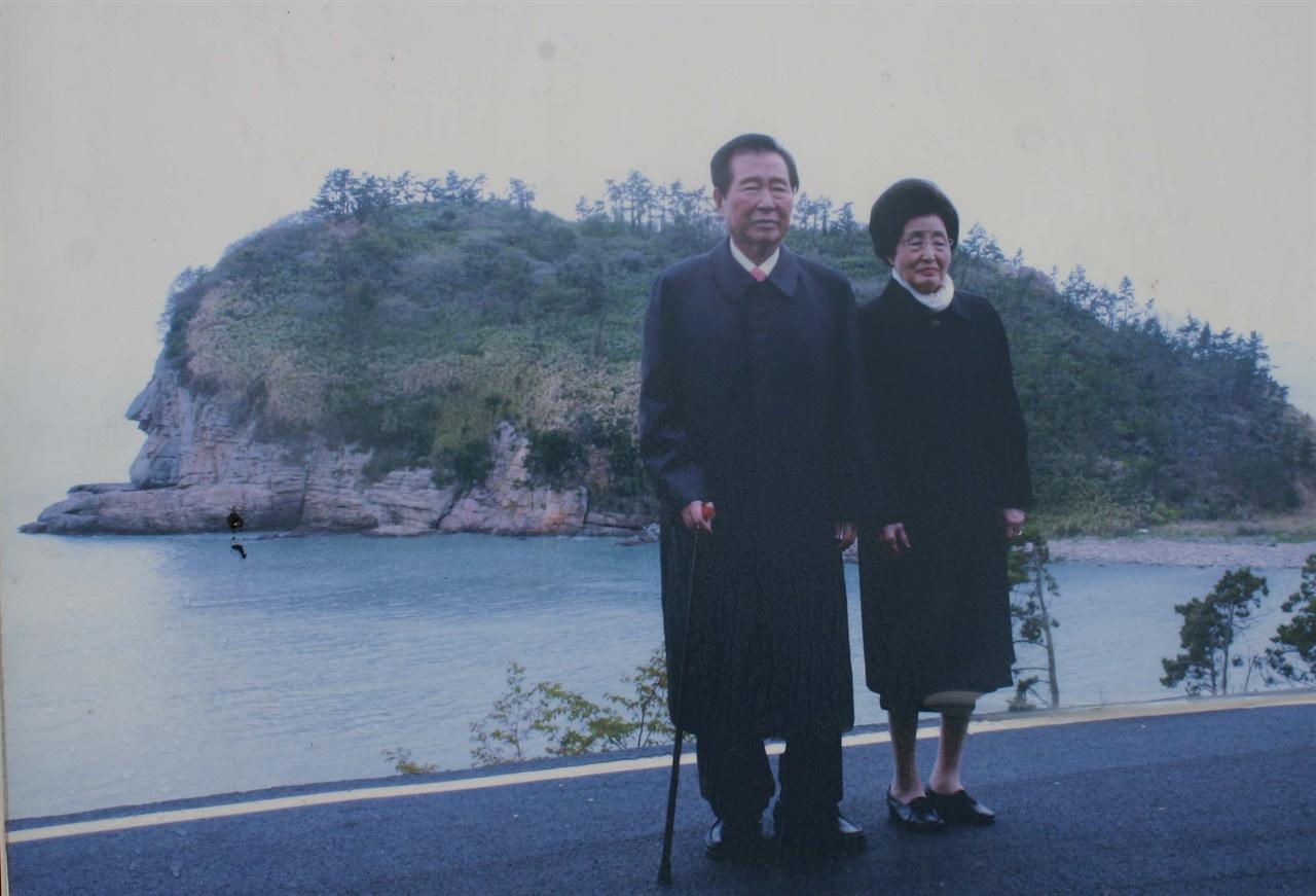 '큰바위얼굴' 앞에 선 김대중 내외의 사진 액자.