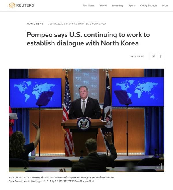 마이크 폼페이오 미국 국무장관의 북미정상회담 관련 발언을 보도하는 <로이터통신> 갈무리.