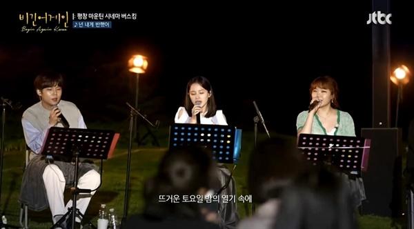 JTBC <비긴어게인 코리아> 방송화면 캡쳐