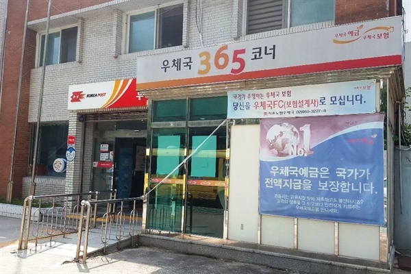 폐휴대폰을 한국전자제품자원순환공제조합(KERC)에 보내기 위해 우체국을 방문했다.