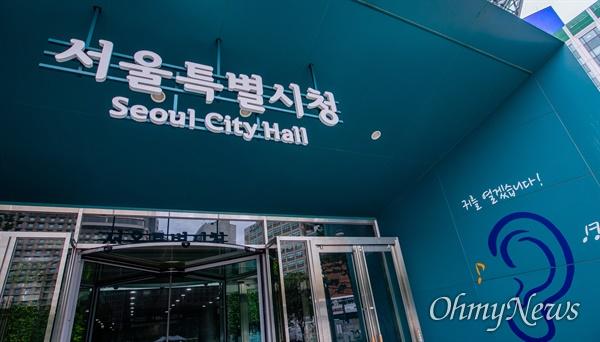 10일 오후 고 박원순 서울시장의 분향소가 설치될 예정인 서울시청의 모습