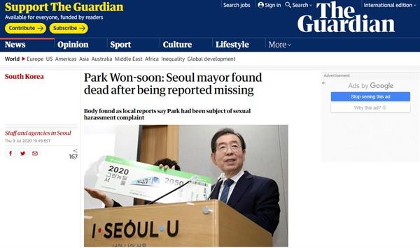 영국 일간신문  더 가디언은 지난 9일 밤(현지시간) 박원순 서울시장의 사망 소식을 주요뉴스로 전했다. 사진은 온라인판 갈무리.