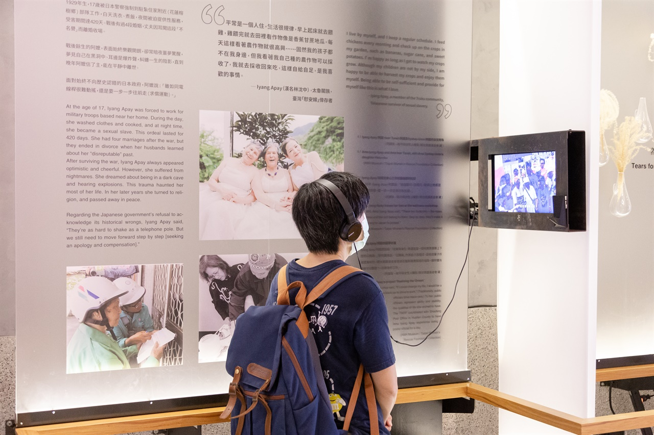Lyang Apay 할머니의 이야기 기념관을 방문한 관람객이 Lyang Apay 할머니의 이야기를 동영상으로 시청하고 있다.