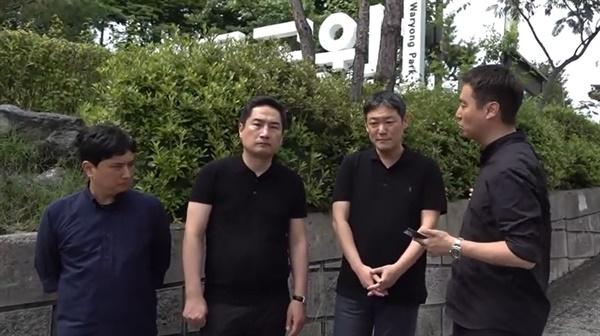 <가로세로연구소>는 성북구 와룡공원 일대를 카메라에 담았다.