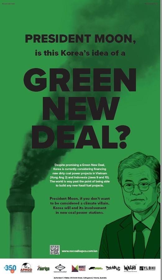 """워싱턴포스트지 6월 22일자에 올라간 지면광고 광고는 석탄발전소 굴뚝 매연과 문재인 대통령의 모습을 배경으로 """"문 대통령님, 이것이 한국이 생각하는 그린뉴딜의 모습입니까? (President Moon, is this Korea's idea of Green New Deal?)""""라는 문구를 배치."""