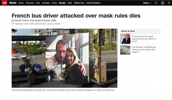 마스크를 쓰지 않은 승객을 거부했다가 집단 폭행을 당한 프랑스 버스 기사의 사망을 보도하는 CNN 뉴스 갈무리.