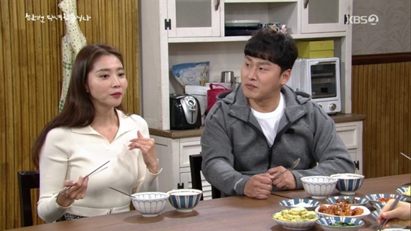 KBS2 주말드라마 <한 번 다녀왔습니다>의 한 장면