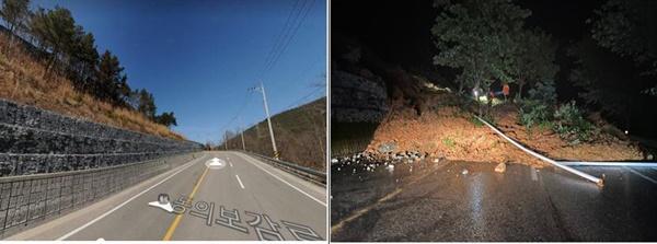 7월 13일 오전 2시 20분경 산청군 금서면 특리 도로 사면이 유실되었다.