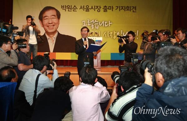 2011년 9월 21일 서울 용산구 백범기념관에서 10.26 서울시장 보궐선거 예비후보인 박원순 변호사가 기자회견을 열고 서울시장 출마를 선언하고 있다.