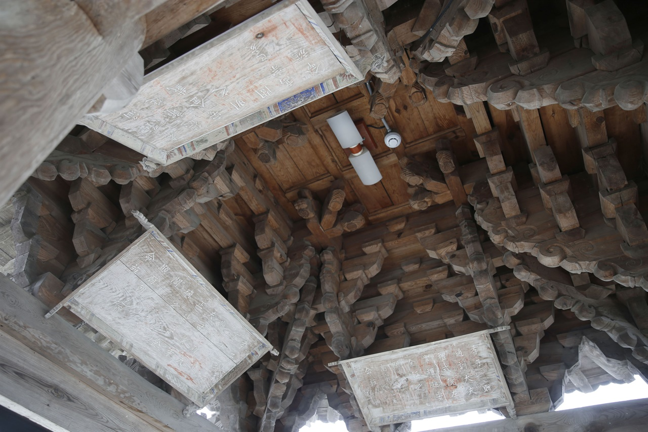 삼효문의 2층 정려각에 걸려있는 정려. 이 집안의 김진, 김재명, 김함의 효를 기리고 있다.
