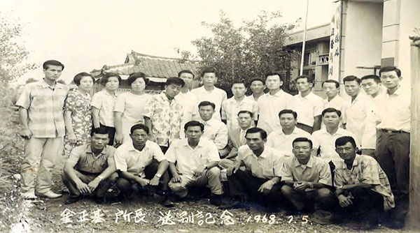 예산군농사교도소(현 농업기술센터) 직원들이 1968년 촬영한 단체사진. 오른쪽 뒤편으로 옛 건물이 보인다.