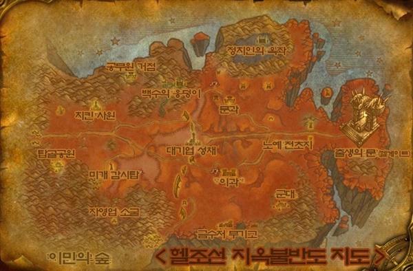 한 게임 유저가 그린 '헬조선 지옥불반도' 지도