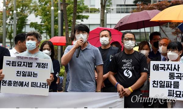 14일 오후 대전지방보훈청 앞에서 열린 기자회견에서 발언을 하고 있는 김선재 진보당 대전시당 청년위원장.