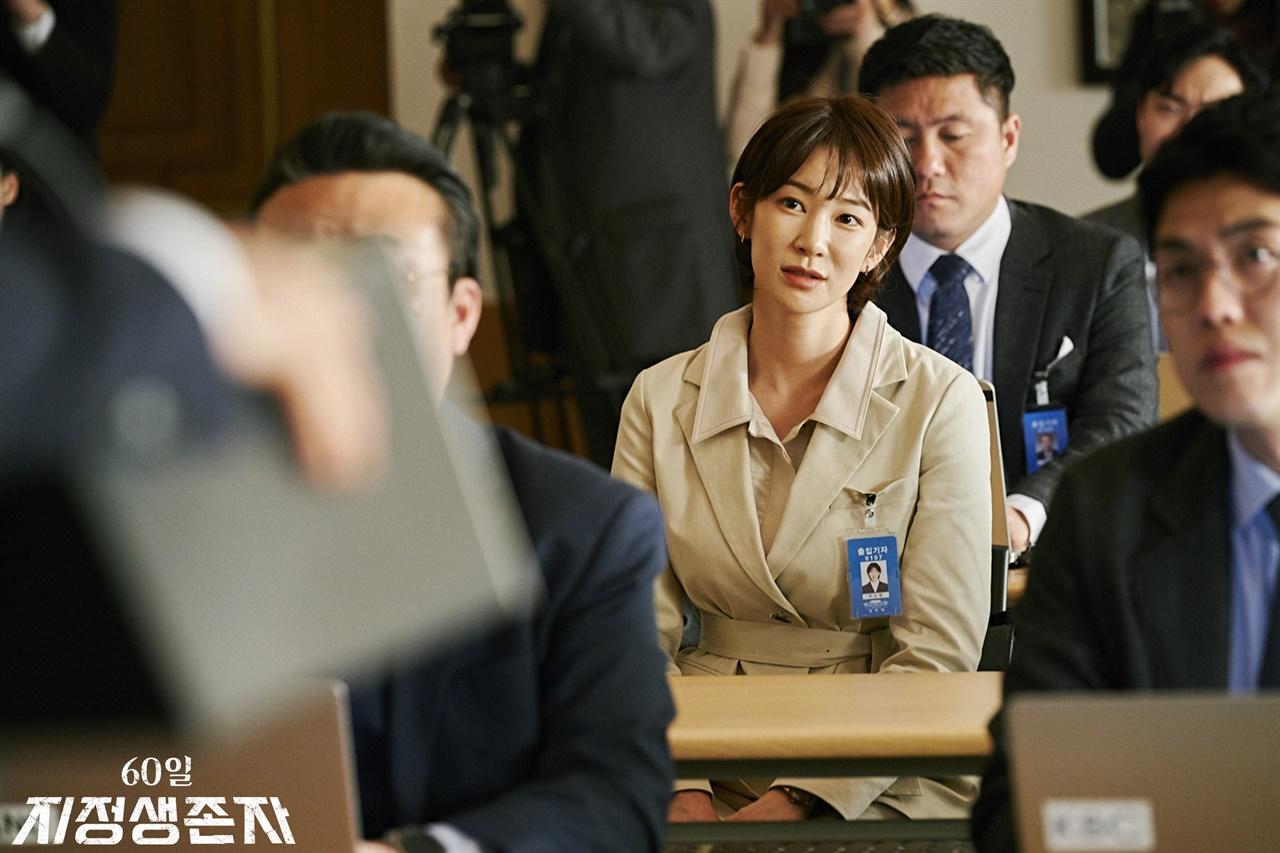 드라마 <60일, 지정생존자>에서 청와대 출입기자 우신영 역할을 맡았던 배우 오혜원