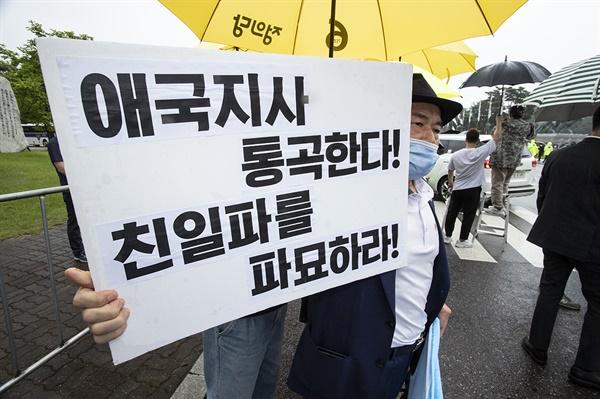 15일 오전 대전현충원엔 고 백선엽 장군의 현충원 안장을 두고 진보성향 단체가 현충원 안장 반대 집회를 진행했다.