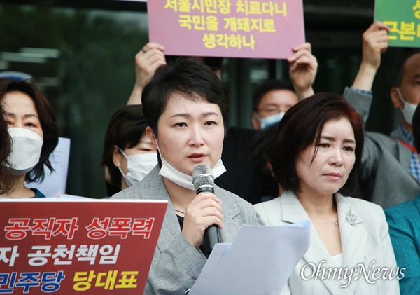 이언주 전 미래통합당 의원이 15일 부산시청 앞 부산지역 여성단체 연대 합동 기자회견에 참가해 고 박원순 시장 관련 발언을 하고 있다.