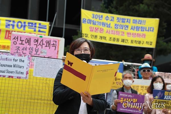 이나영 정의기억연대 이사장이 15일 오후 서울 종로구 일본대사관앞에서 열린 '제1448차 일본군 성노예제 문제해결을 위한 정기수요시위 기자회견'에서 경과보고를 하고 있다.