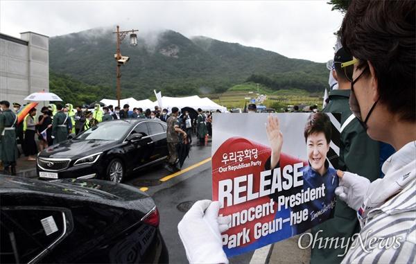 15일 오전 대전 유성구 국립대전현충원 장군제2묘역에서 '고 백선엽 예비역 육군 대장 안장식'이 엄수됐다.